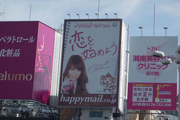 happymail_1