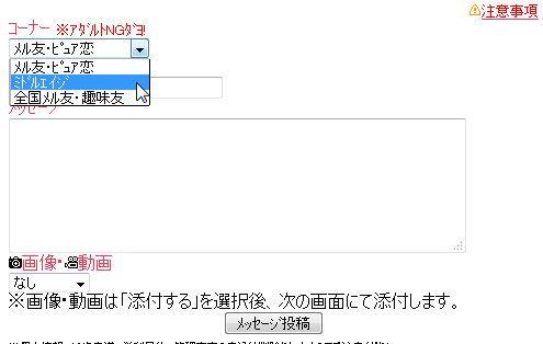 mint_0